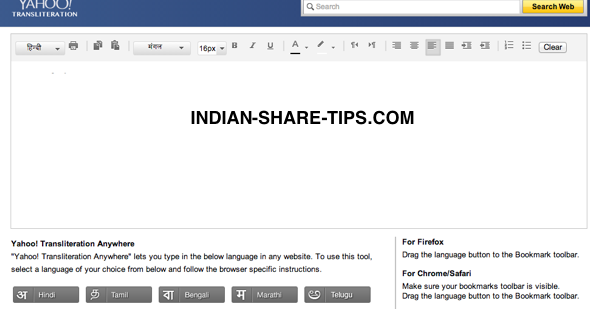 Easy English to Hindi Typing Tool which Type with Accuracy   Indian