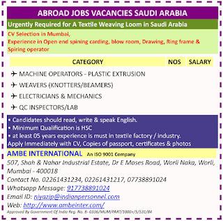 ABROAD JOBS VACANCIES SAUDI ARABIA text image