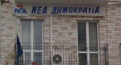Δύο υποψήφιοι παραμένουν τελικά για τη ΝΟΔΕ ΝΔ Θεσπρωτίας