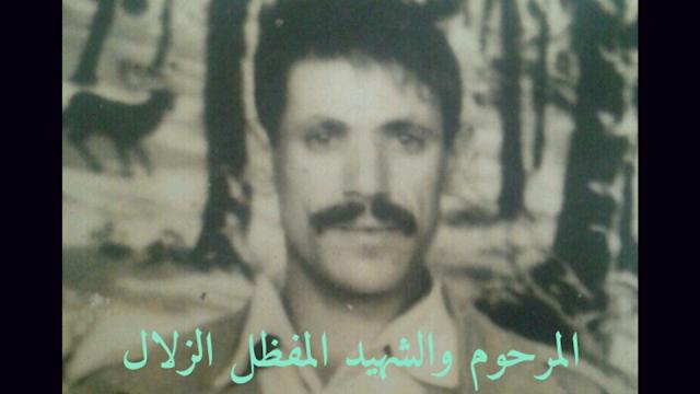 اسماء لا تنسى/ الشهيد الزلال المفضل شهيد حرب الصحراء وشهيد القوات المسلحة الملكية