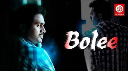 Poster Of Bolee 2017 Full Movie In Hindi Dubbed Free Download HD 100MB For Mobiles 3gp Mp4 HEVC Watch Online