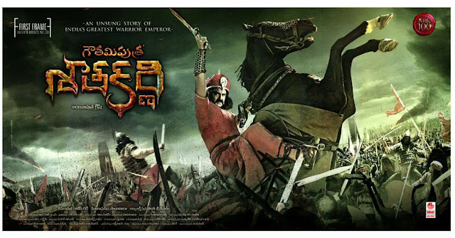 Gautamiputra satakarni movie Latest Posters