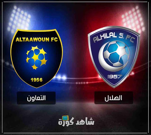 alhilal-vs-altaawoun