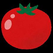 トマトのイラスト(野菜)