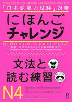 Nihongo Challenge N4 Bunpou to Yomu  にほんごチャレンジ N4 [文法と読む練習]