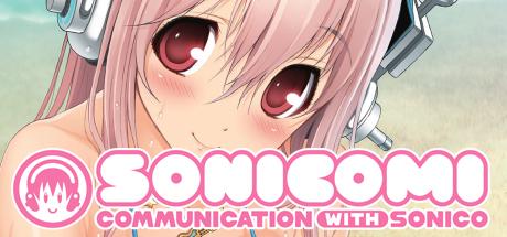 Sonicomi PC Free Download