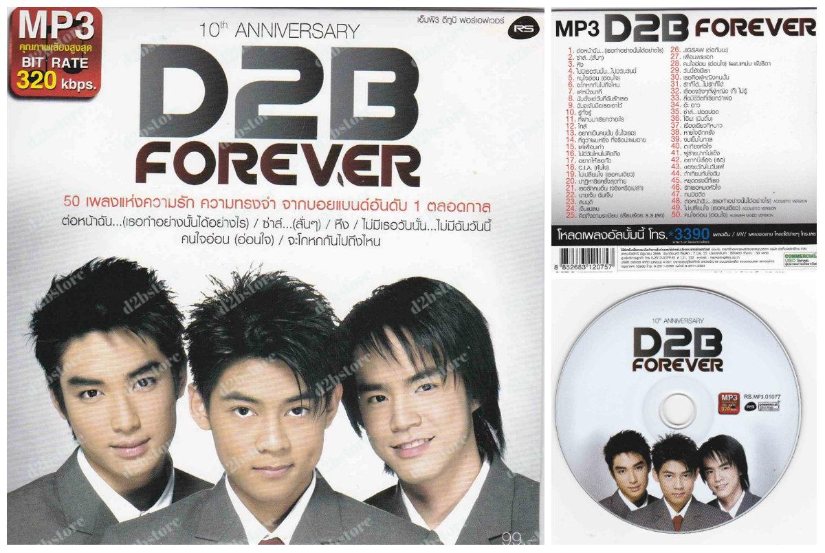 forever mp3