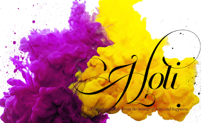 Happy Holi Greetings Cards, Ecards, HD Pictures 2017