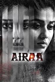 Airaa 2019