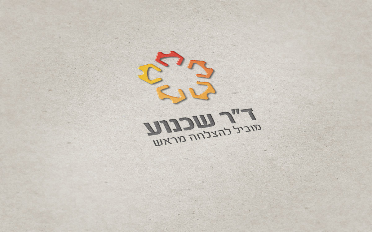 עיצוב לוגו  |  רון ידלין מעצב גרפי