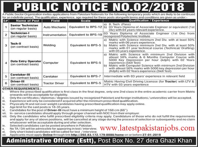 Public Sector Organization Jobs 2019 PO Box 27  for Data Entry Operator Tech-I or II Technicians And More