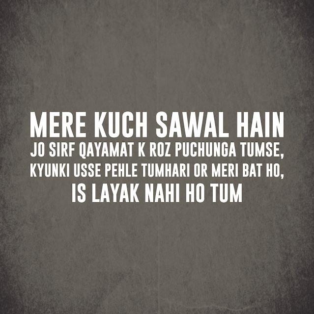 Mere Kuch Swala Hai.....