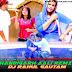 Chandigarh Aali Sonam Tiwari Remix By DJ Rahul Gautam