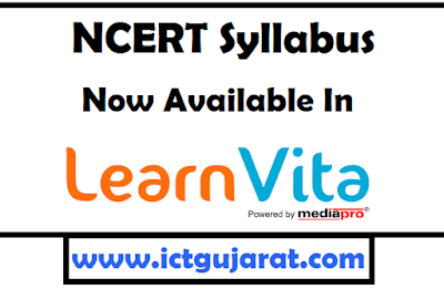 ncert-syllabus-learnvita-animated-software