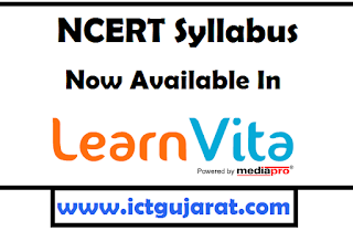 NCERT Syllabus Now Available In Leanvita Animated Software