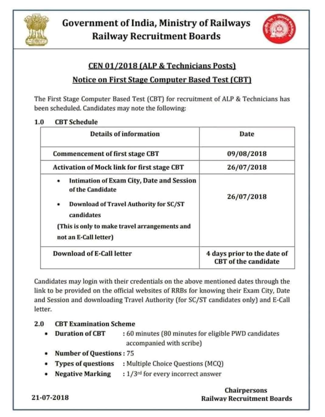 RRB ALP Technicians CBT Exam Date