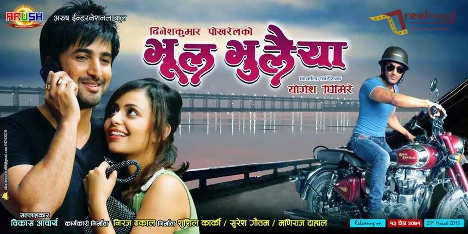 hindi film bhool bhulaiya mp3 songs free download