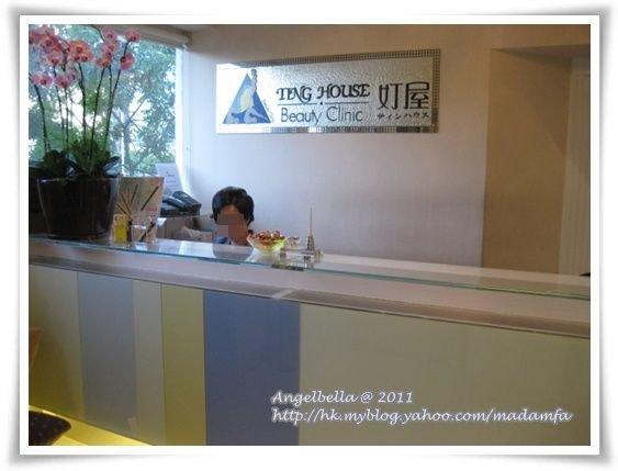 Tempat treatment kecantikan terbaik di Hongkong Ting House Beauty Clinic