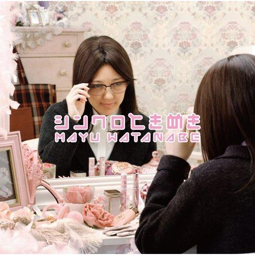 Mayu Watanabe - Saba no Kanzume