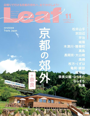 Leaf (リーフ) 2019年11月号 zip online dl and discussion