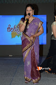 JeelaKarra Bellam Audio Launch-thumbnail-13