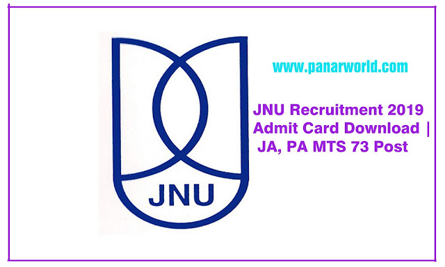 JNU Recruitment 2019 Admit Card Download