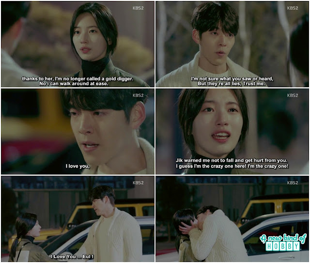 Bay suzy and kim woo bin first kiss Uncontrollably Fond - Episode 7 Review - Korean drama 2016