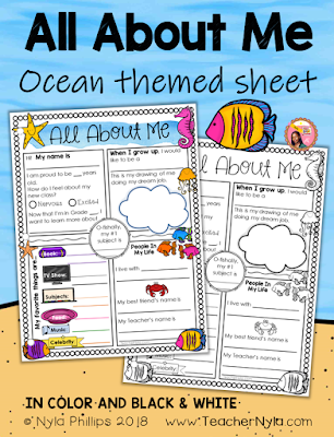 Ocean Themed All About Me Writing Page