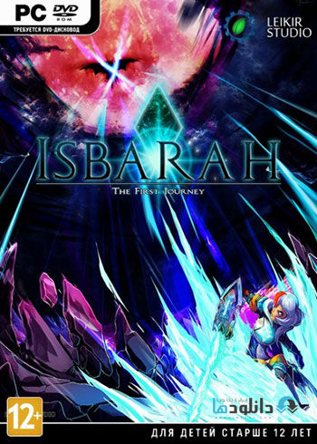 Isbarah PC Full