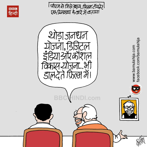 narendra modi cartoon, akshay kumar, bollywood cartoon, swachchh bharat abhiyan, cartoons on politics, indian political cartoon, cartoonist kirtish bhatt