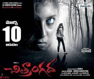 Chitrangada Movie   Frist Look   Anjali in Chitrangada Movie Stills 03.jpg