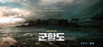 Film Korea 2017