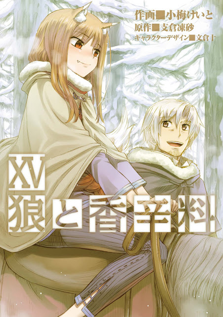 Manga Spice and Wolf finalizará en el volumen 16