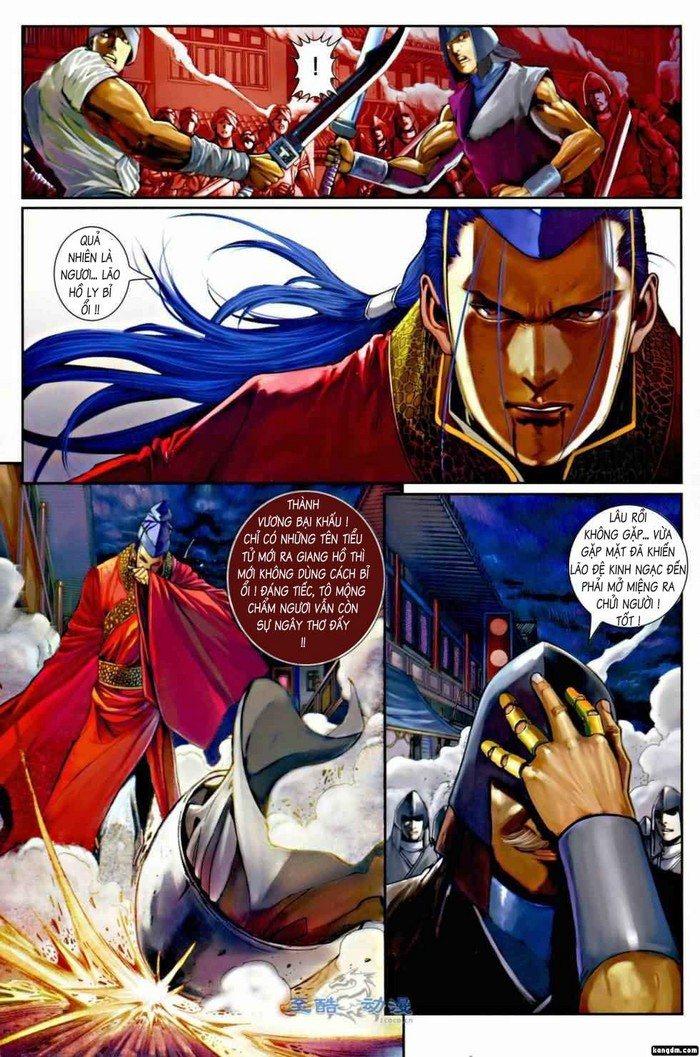 Ôn Thụy An Quần Hiệp Truyện chap 2 trang 24
