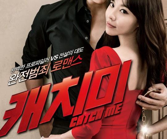 Witch hunt joo won ahn jae hyun dating 3