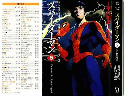 スパイダーマン raw zip dl