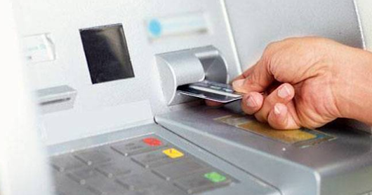 How to use ATMs for CHIP-BASED CARDS