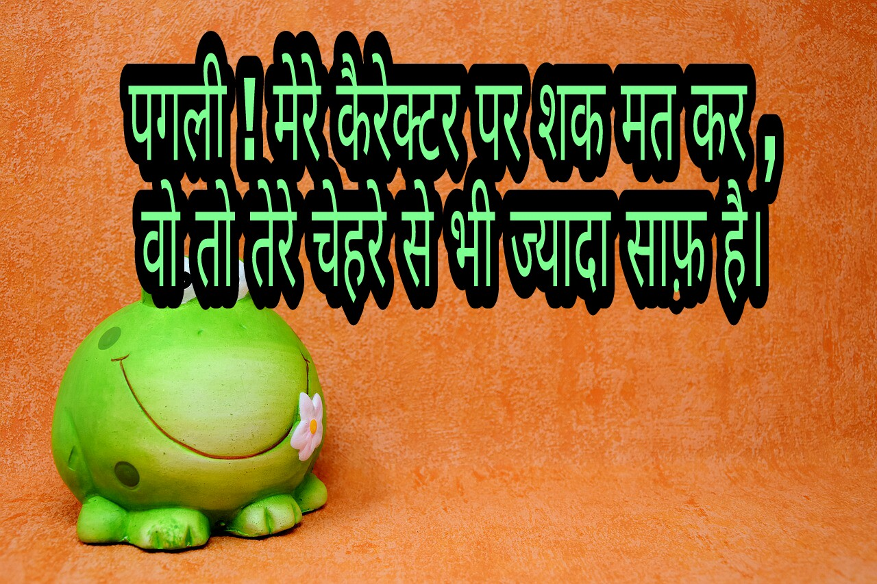 funny thoughts in hindi best funny thoughts