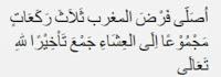 Cara Melaksanakan Shalat Jamak Qashar Ta'khir, Maghrib dengan Isya'