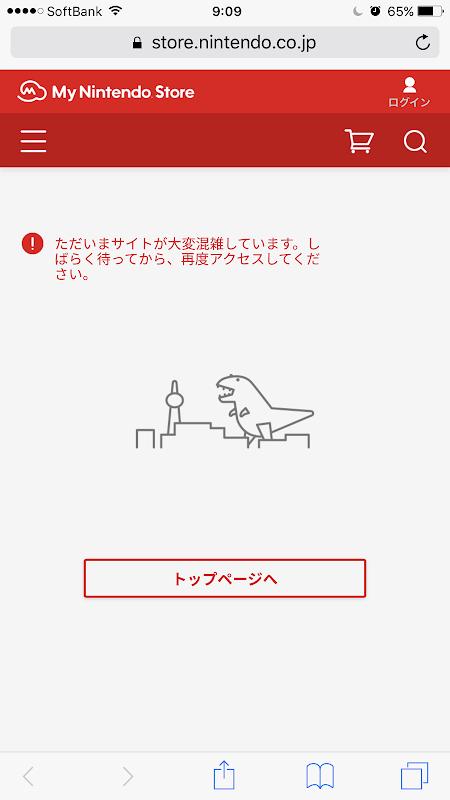 【Nintendo Switch】RPGのようなNintendo Switch争奪戦