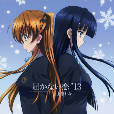 White Album 2 BD Subtitle Indonesia Batch