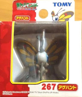 Beautifly Pokemon figure Tomy Monster Collection AG series