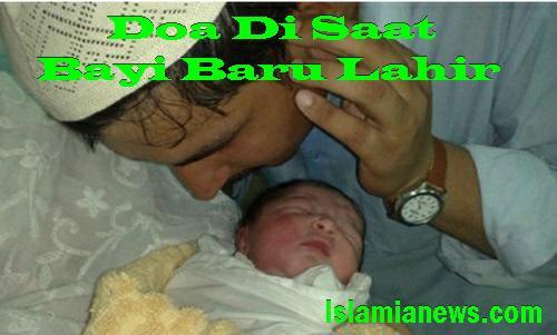 Doa Yang Dibaca Saat Menjenguk Bayi Baru Lahir Dalam Islam