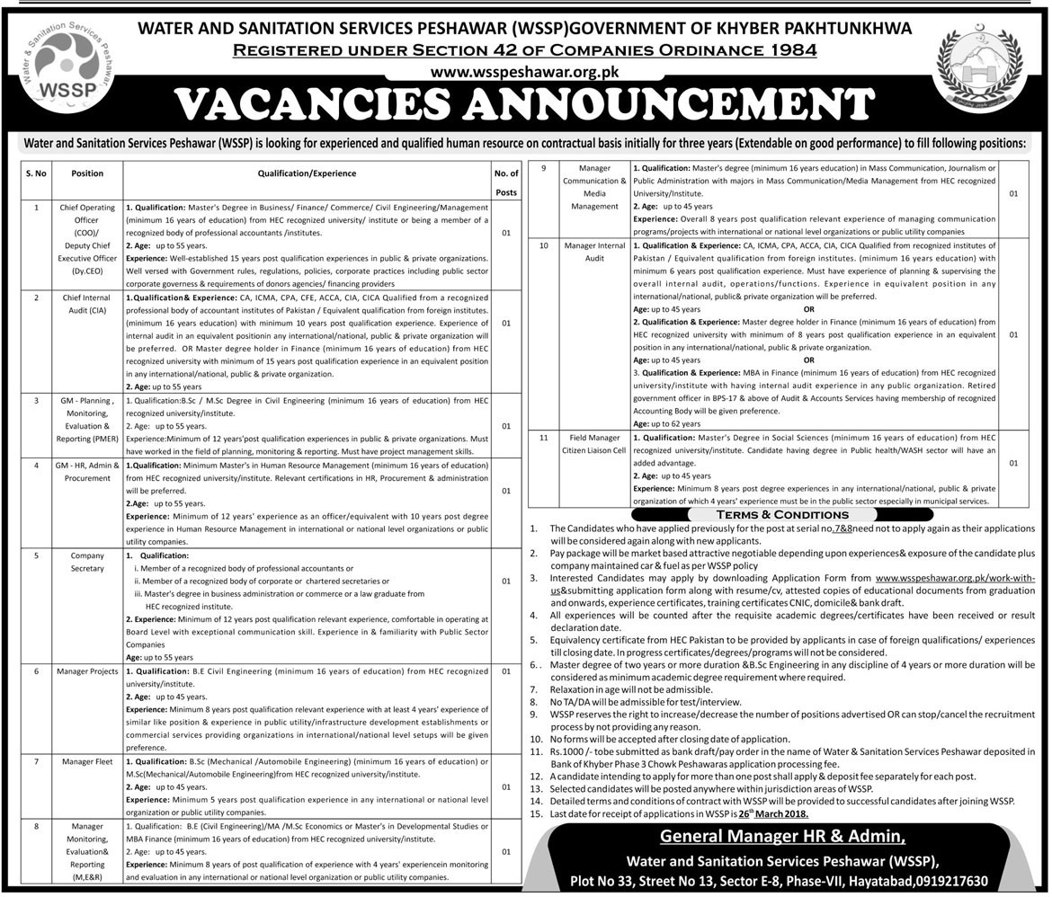 Jobs In Water And Sanitation Services WASA March 2018 for Field Manager and others