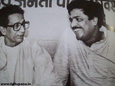 Pramod Mahajan Balasaheb Thackeray