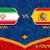 مشاهدة البث المباشر لمباراة إسبانيا ضد إيران كأس العالم 2018 yalla shoot