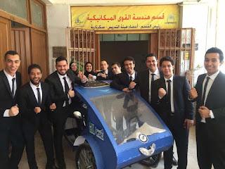 سيارات 2017 مصرية