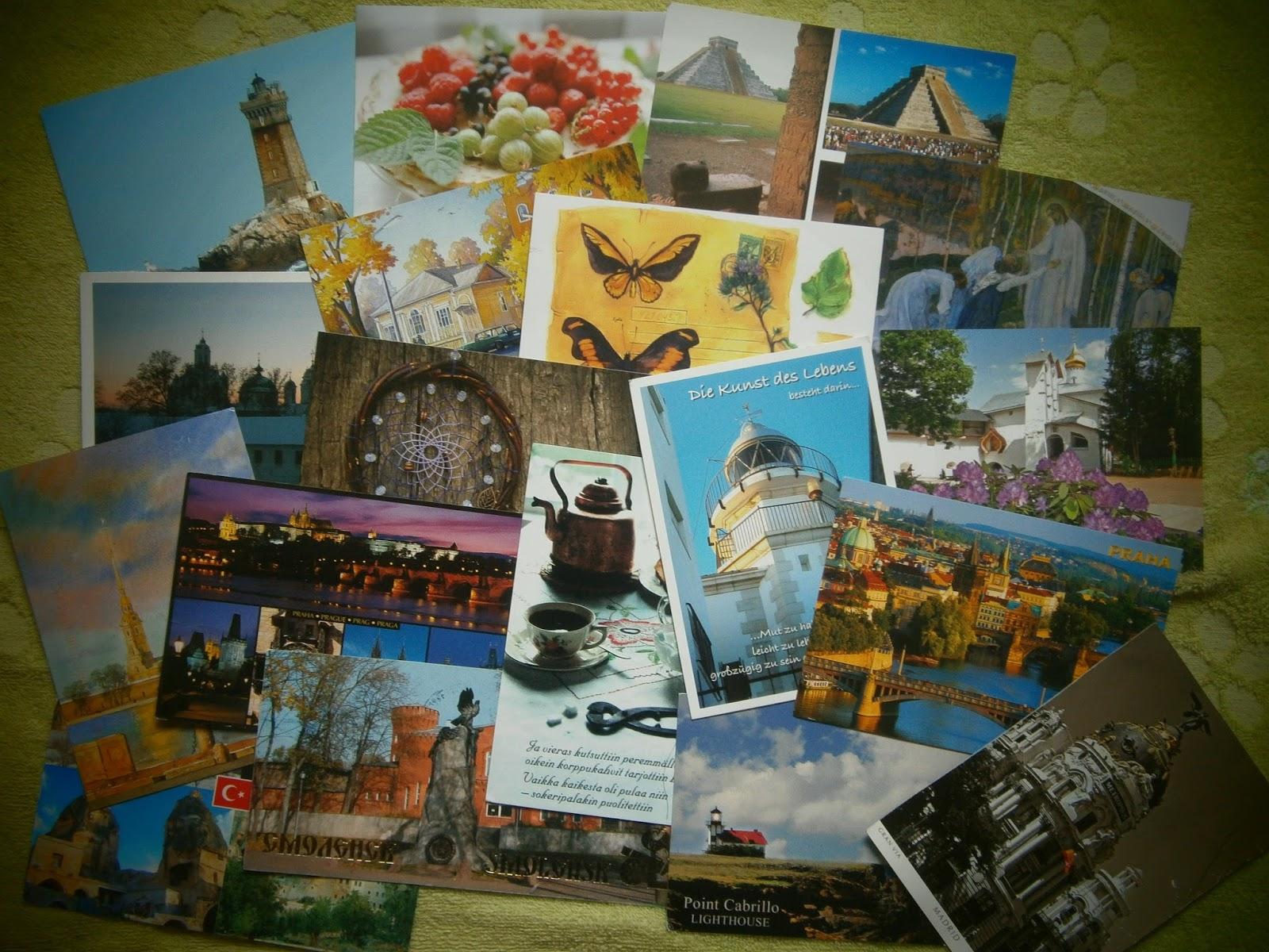 Открытки почты моего мира