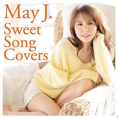 May J.第三張翻唱專輯【Sweet Song Covers】預購 哪裡買  はしもと めい