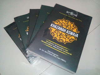 Nabi Khidir dan Keramat Para Wali - toko buku aswaja surabaya